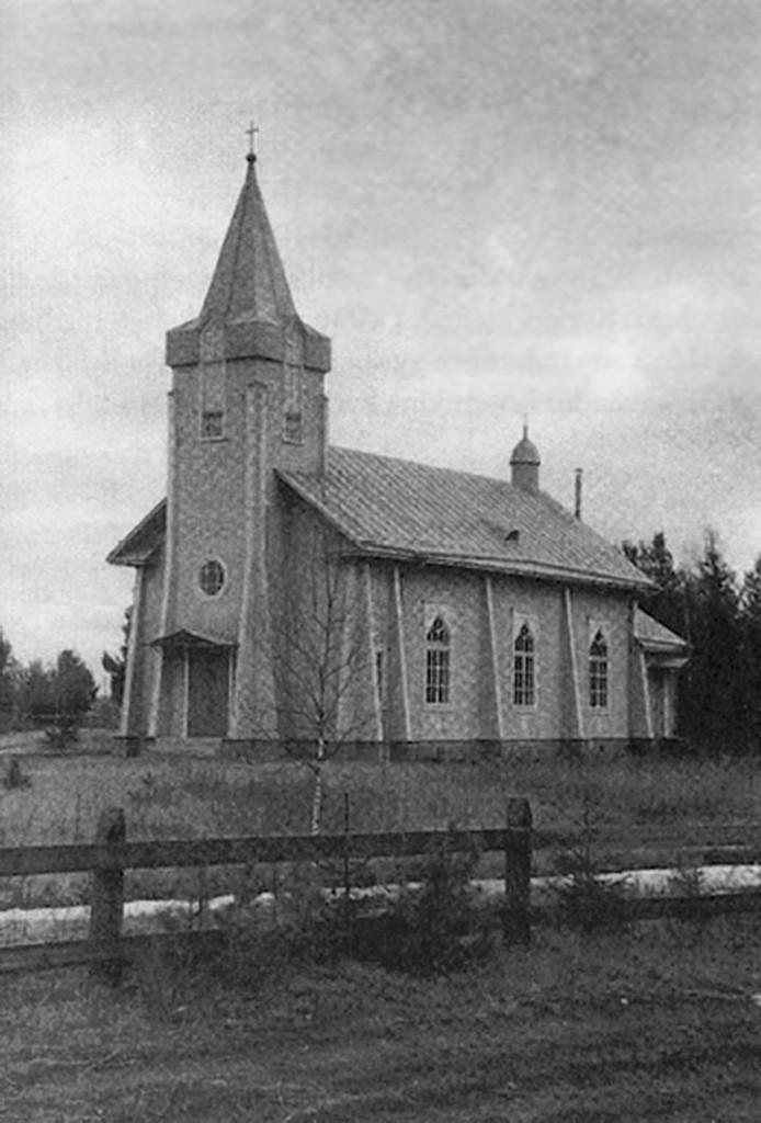 Калливере. Лютеранская кирха. 1933 г.