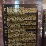Кронштадтский морской собор. Фрагмент интерьера