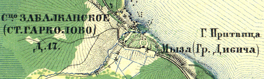 План деревни Старое Гарколово. 1860 г.