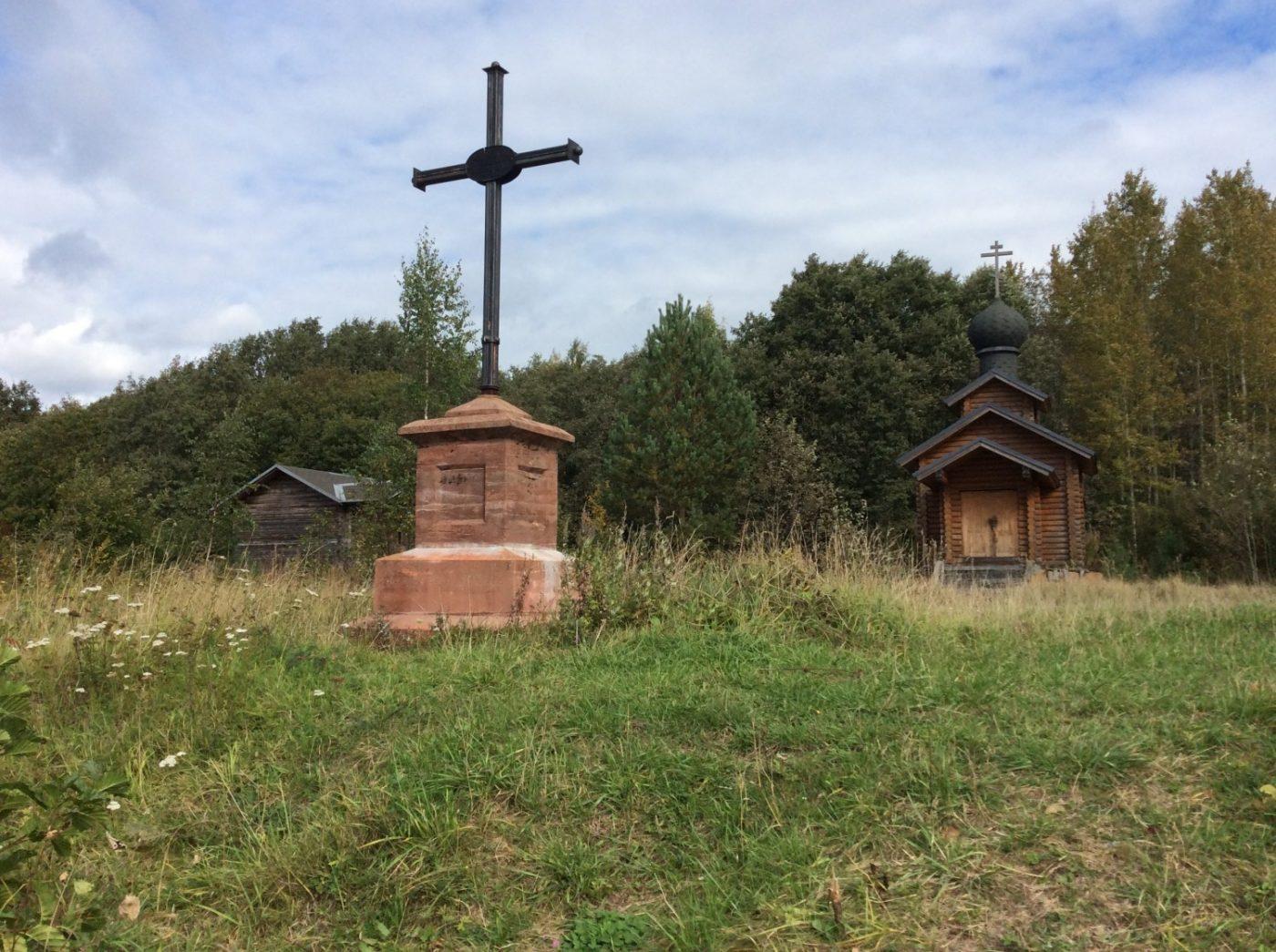 Кампергольм: памяти павших в Северной войне