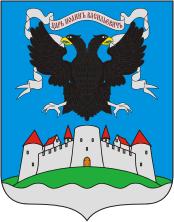 Свой Герб Ивангород получил еще в конце 16 века