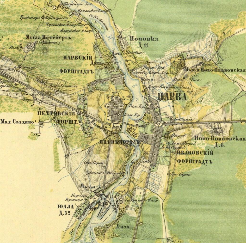 План Ивангорода и Нарвы от 1860 года