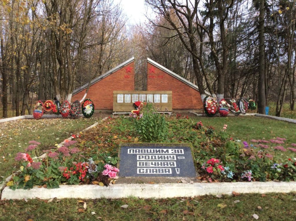 Воинский мемориал в Копорье