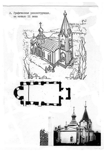 Крепость Копорье. Спасо-Преображенский собор