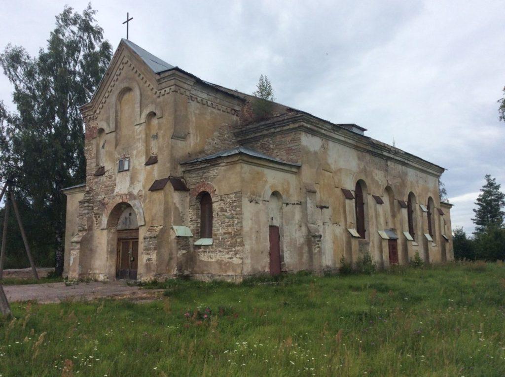 Кирха святого Андрея в деревне Большое Куземкино