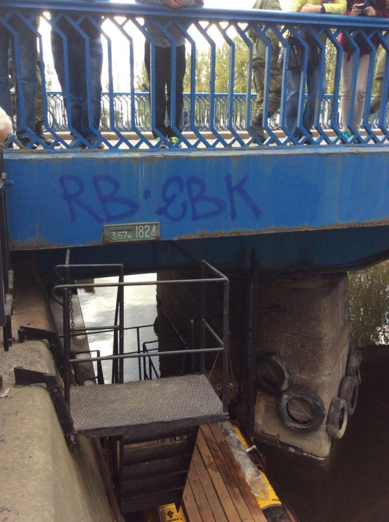 Кронштадтский футшток. Синий мост.