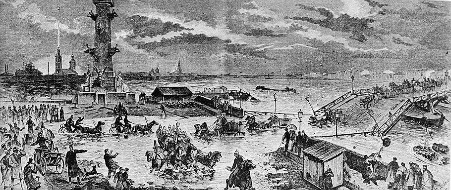 Наводнение в Санкт-Петербурге в ноябре 1824 года