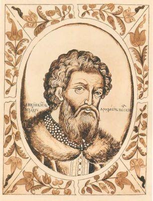 Александр Ярославович Невский. Миниатюра из «Царского титулярника». 1672 год.