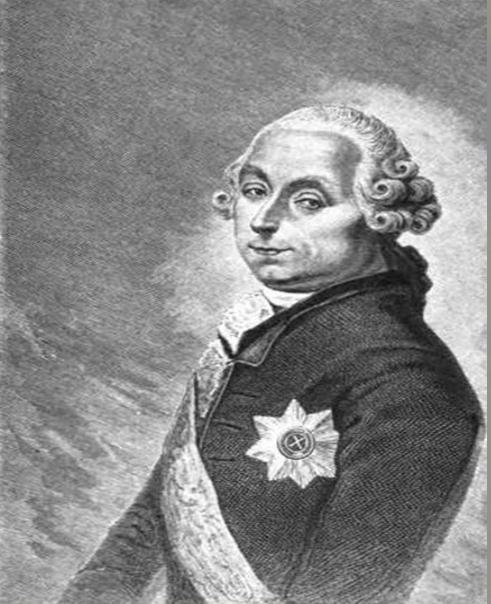 Сенатор Христофором Сергеевичем Минихом