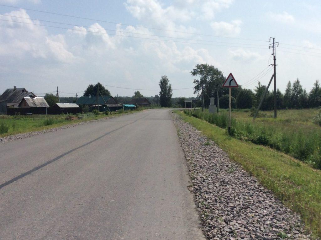 Большое Куземкино. Въезд в деревню