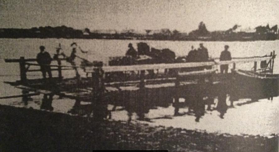 Куземкинская паромная переправа.1906 год.