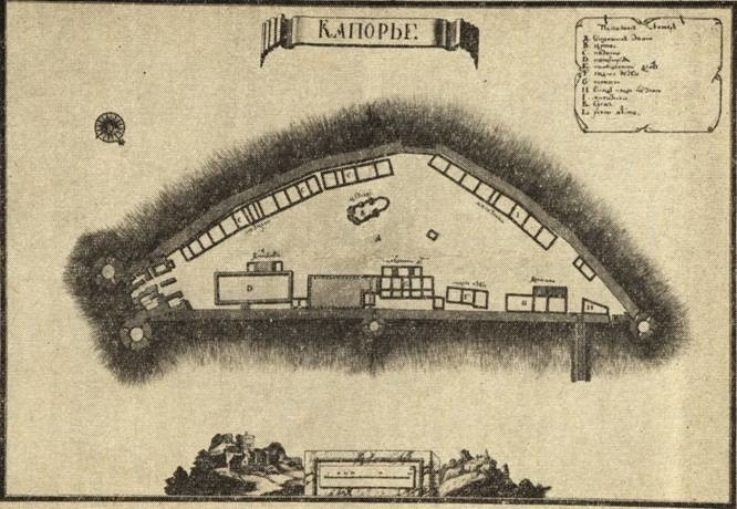 Крепость в Копорье. План первой половины 18 века.