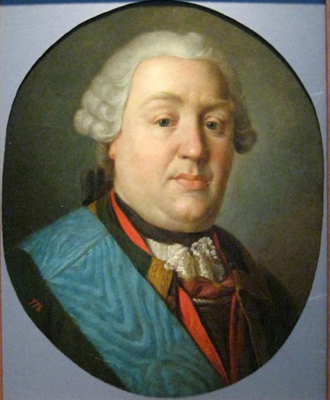 Неизвестный художник сер. 18 века. Портрет А.Б. Бутурлина.
