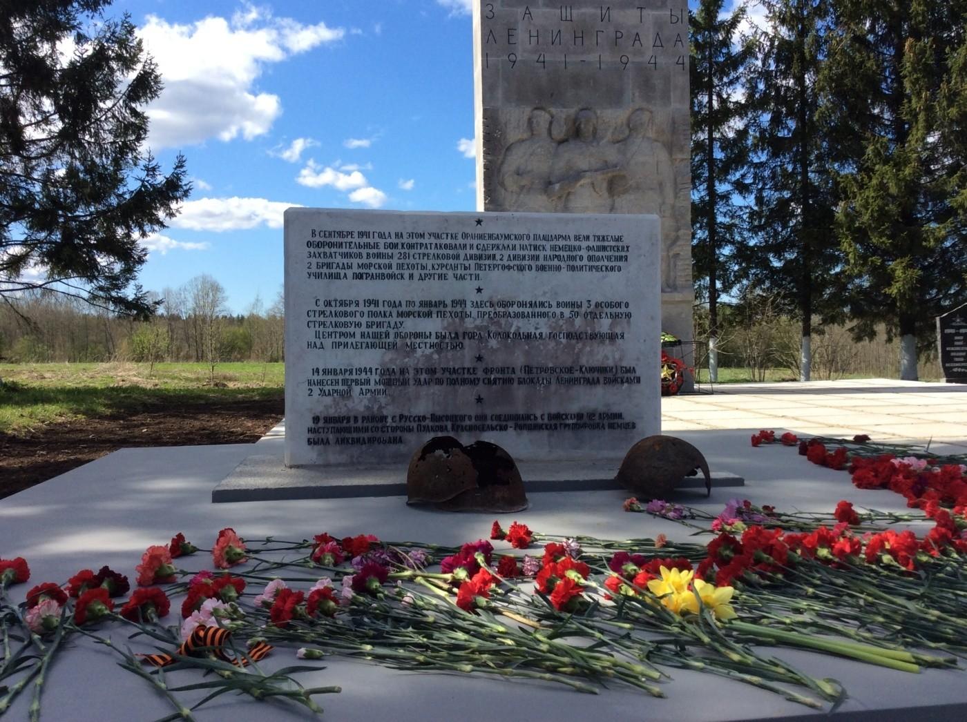 Январский гром: мемориал в полосе прорыва