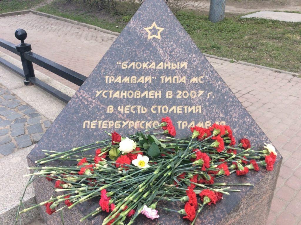 Памятник блокадному трамваю в Автово