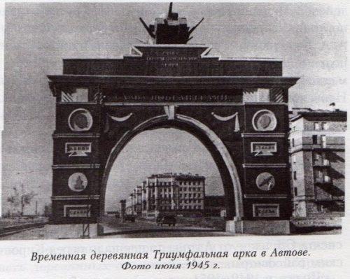 могла деревянная арка в честь победы в северной войне указатель Ростов-на-Дону Организатором
