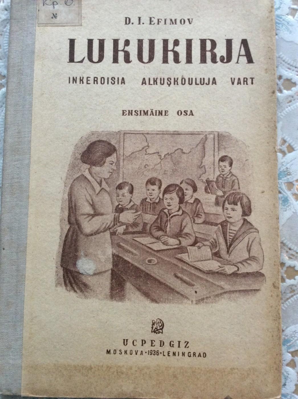 Д.И. Ефимов. Первая книга для чтения на ижорском языке. Для 1-го класса.