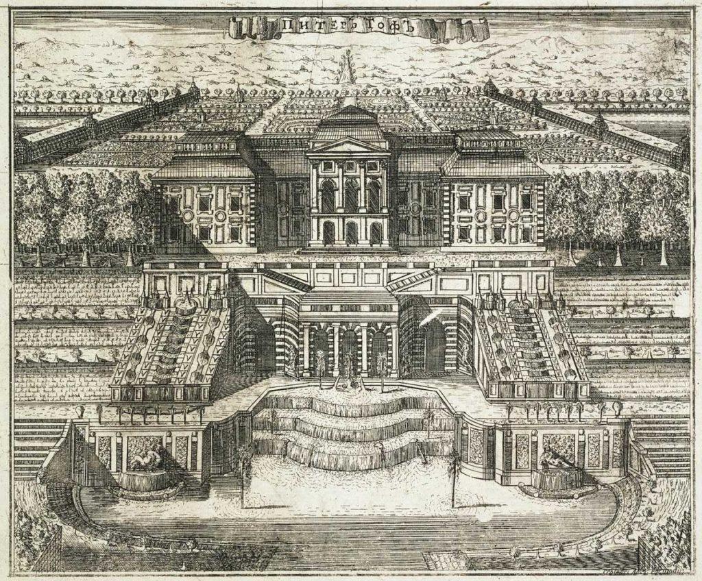 Вид Большого дворца в Петергофе. Гравюра А. И. Ростовцева. 1717 г.