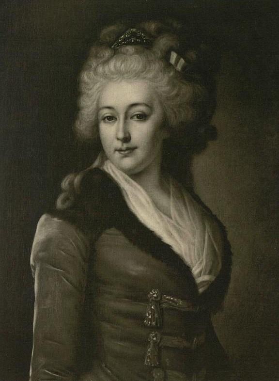 Александра Евтихиевна Демидова