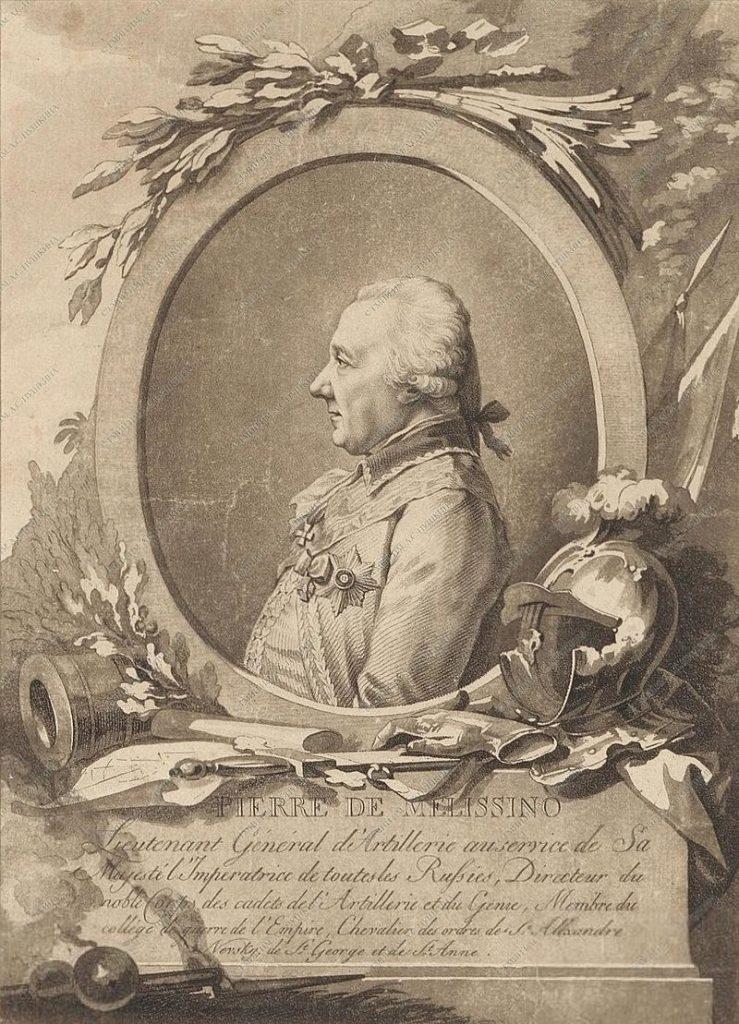 Петр Иванович Мелиссино (генерал, командующий русской артиллерией в годы Русско-турецкой войны 1768-1774)