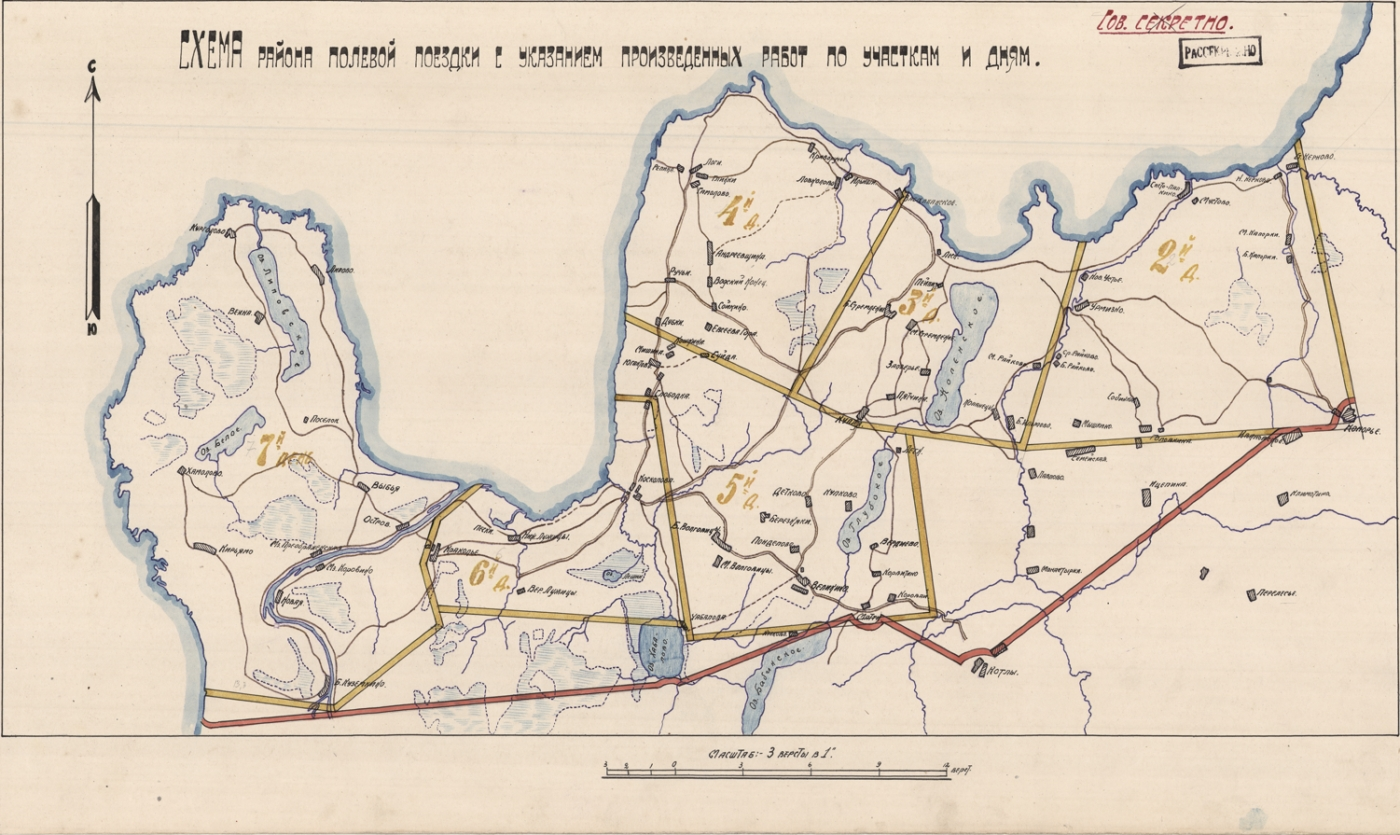 Краткая характеристика сельсоветов Кингисеппского взморья в межвоенный период  (по материалам РГА ВМФ)