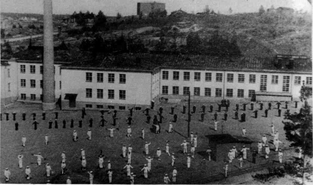 Военно-морское хозяйственное училище