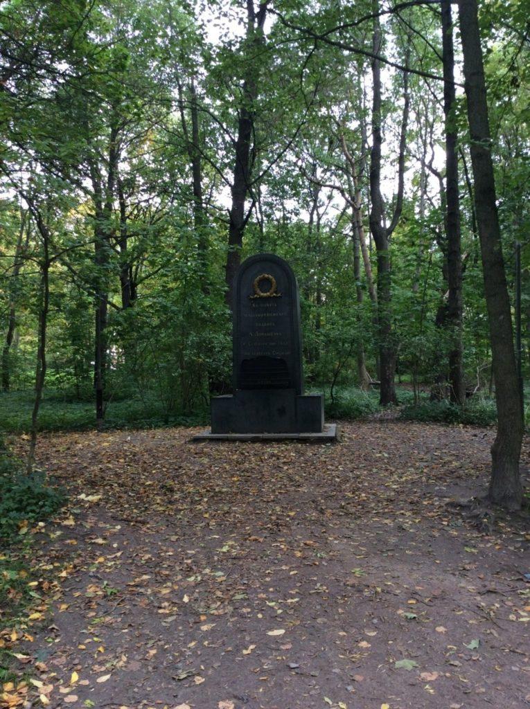 Над памятником работали в мастерских военного порта Кронштадта