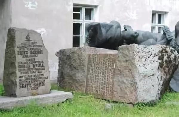 Памятный камень Фрицу Беену в Таллине