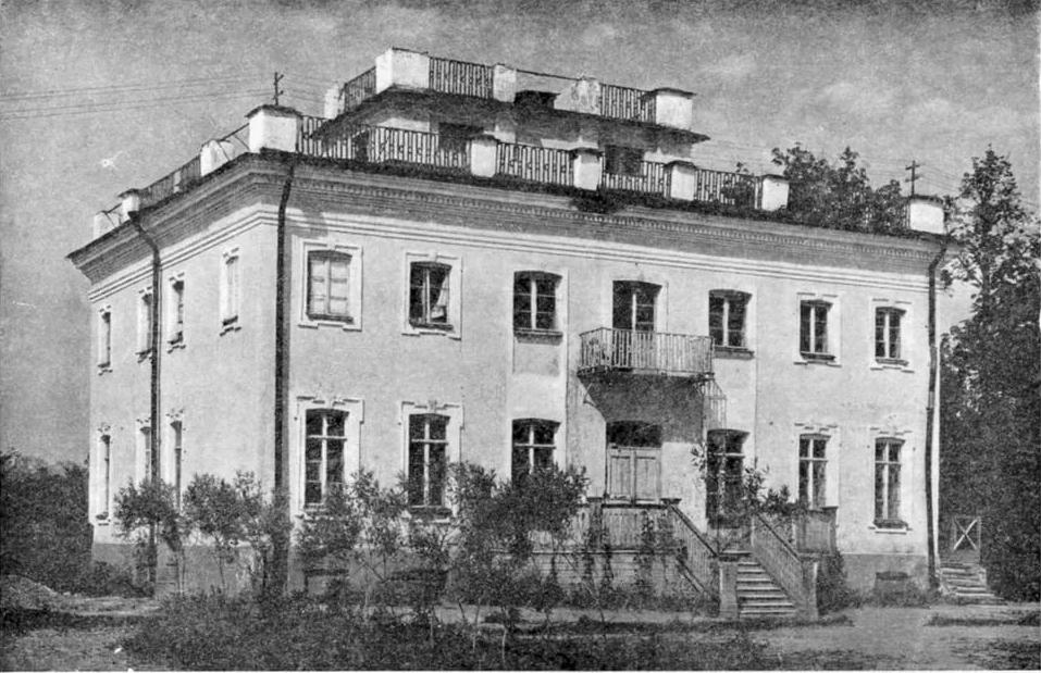 Дача А.Г. Демидова на Петергофской дороге. Фасад со стороны парадного двора