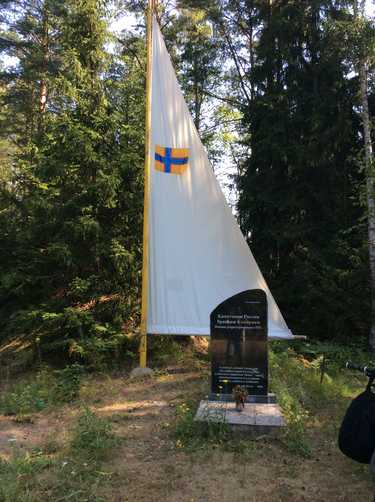 Мемориал ингерманландских финнов на Кургальском полуострове