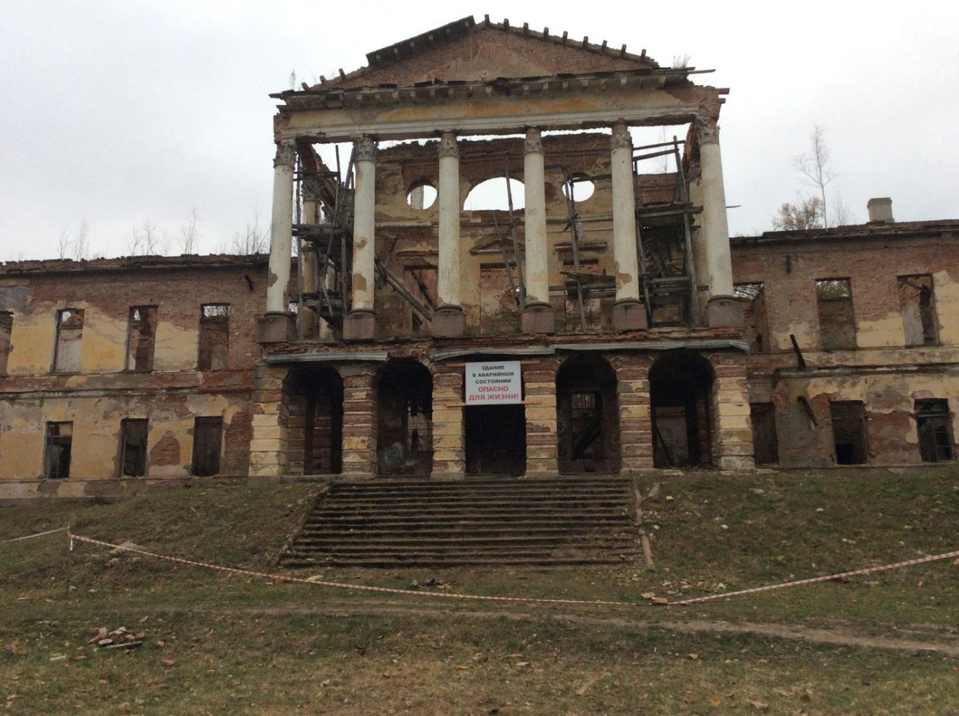 Ропшинский Императорский дворец: императорское прошлое, печальное настоящее, туманное будущее…