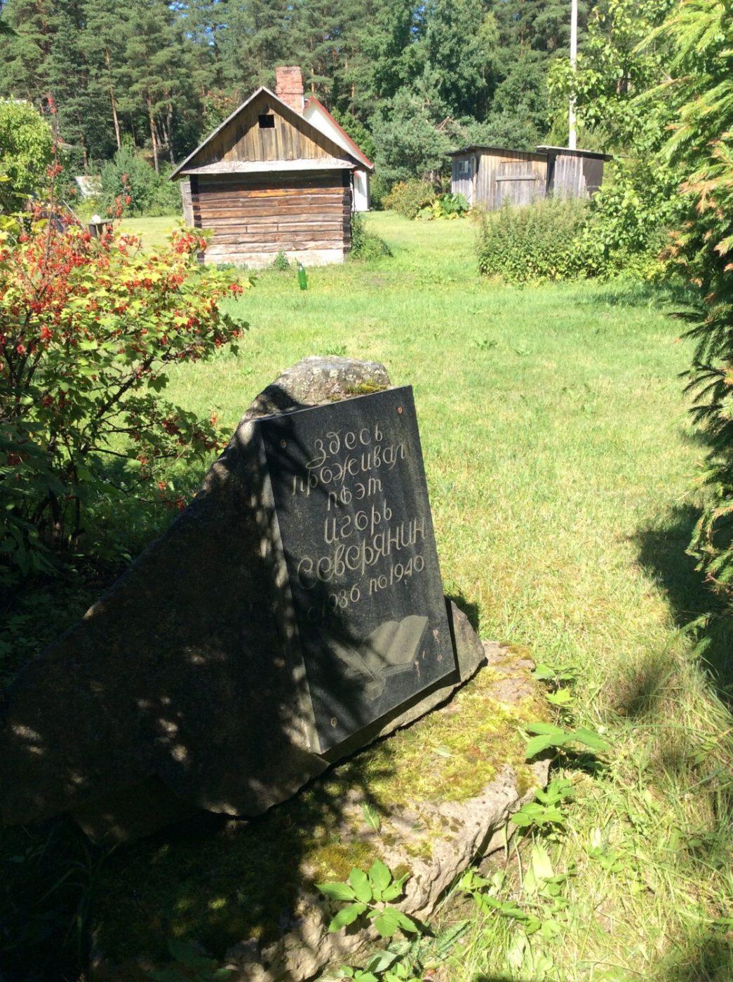 Памятный камень в честь поэта Игоря Северянин - самого известного жителя Саркюля