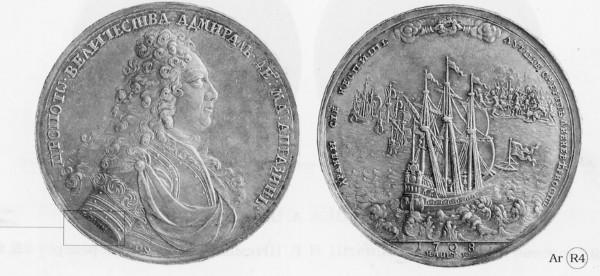 В честь победы при Криворучье была выпущена медаль с изображением графа Апраксина