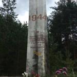 Федюнинский плацдарм на Нарве. Памятная стела