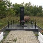 Ивангород. Памятник воинам-интернационалистам