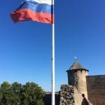 Российский триколор на Пороховой башне