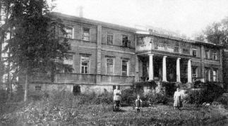 Усадебный дом в Сала