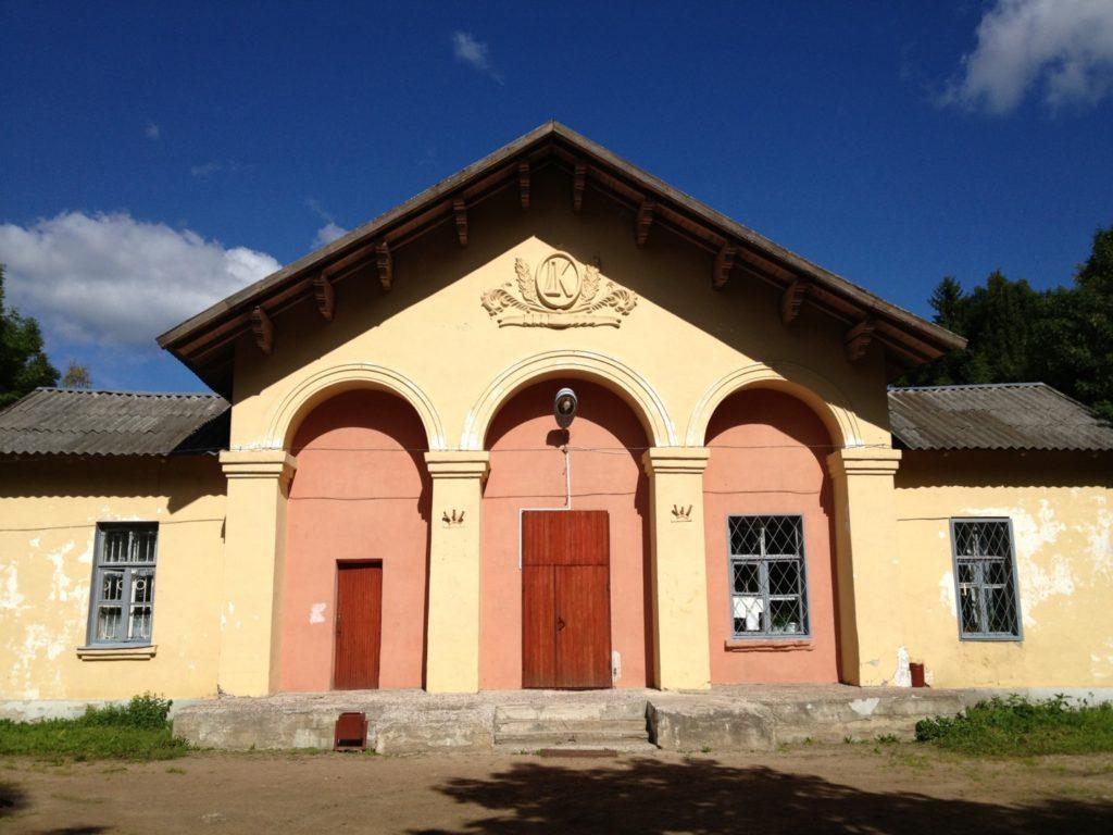 Дом культуры в Копорье