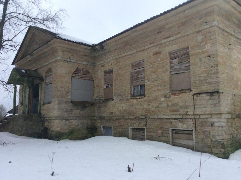 Фасад господского дома. Усадьба Воронино