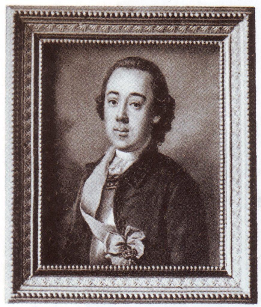 Сергей Васильевич Салтыков