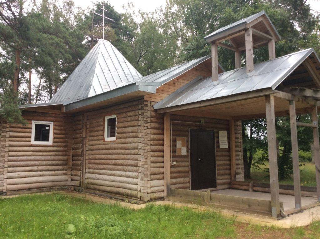 Церковь во имя Святителя Николая Чудотворца в деревне Большое Куземкино