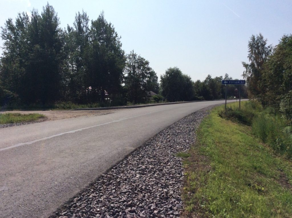 Деревня Ропша. Кингисеппский район.