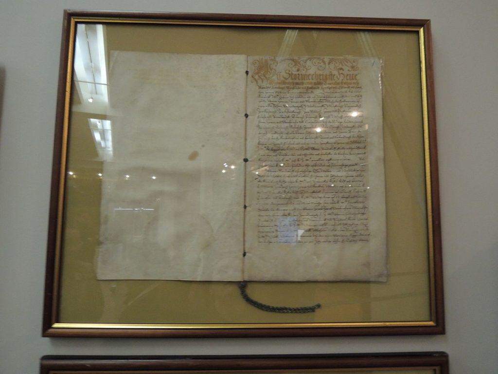 Столбовский договор. 1617 год.