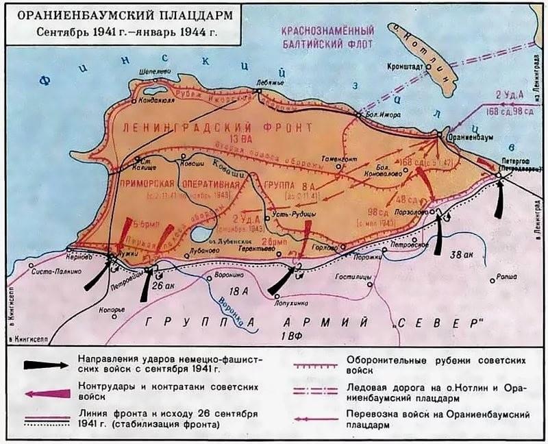 Ораниенбаумский плацдарм. Карта боевых действий.