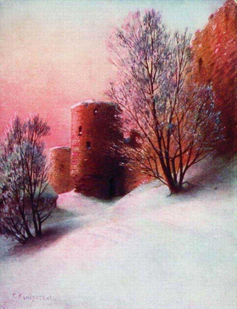 Крепость Копорье зимой. Г.П. Кондратенко.