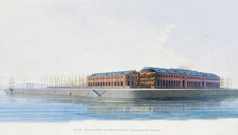 Строящийся Пароходный завод в Кронштадте. Акварель. 19 век.