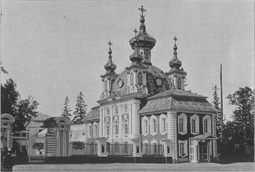 Церковный корпус в начале 20 века.