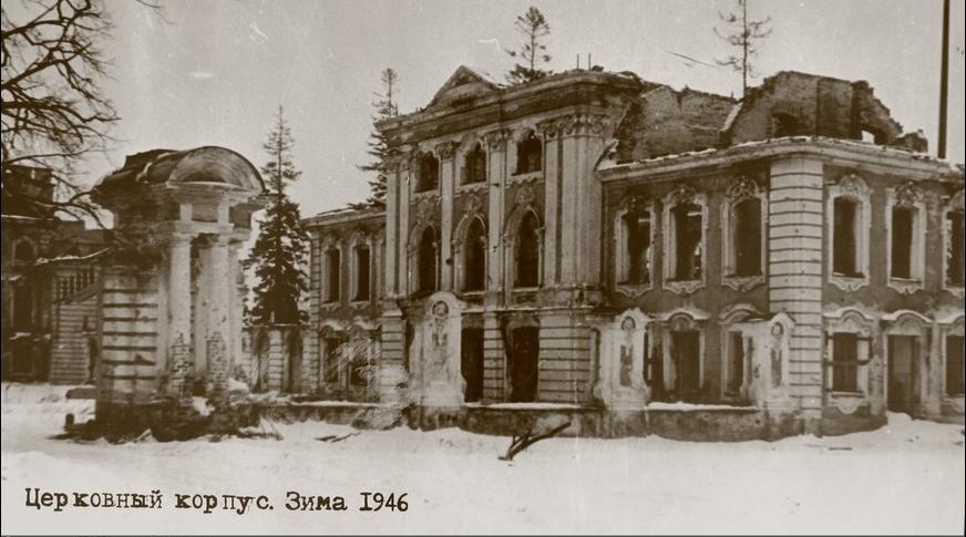 Разрушенный Церковный корпус Петергофа. Зима 1946 года.