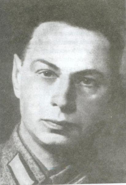 Фриц Беен