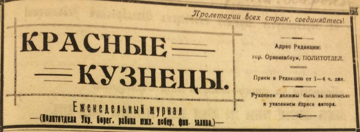 Спектакль на форту «Краснофлотский»